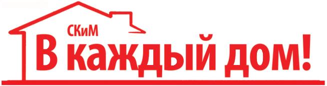 Сайт Кувандыка: Skim56.ru - все о жизни и событиях города