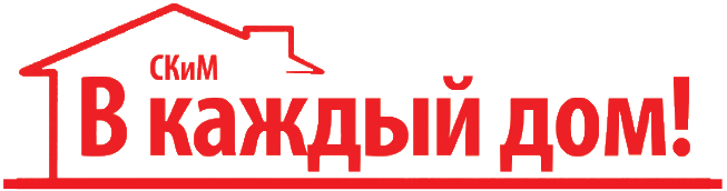 Skim56.ru: Новости-Объявления-Комментарии