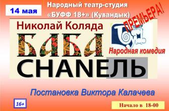 Заработать моделью онлайн в кувандык модельное агенство краснотурьинск